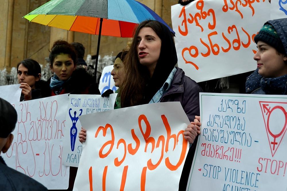 Georgian femicide cases