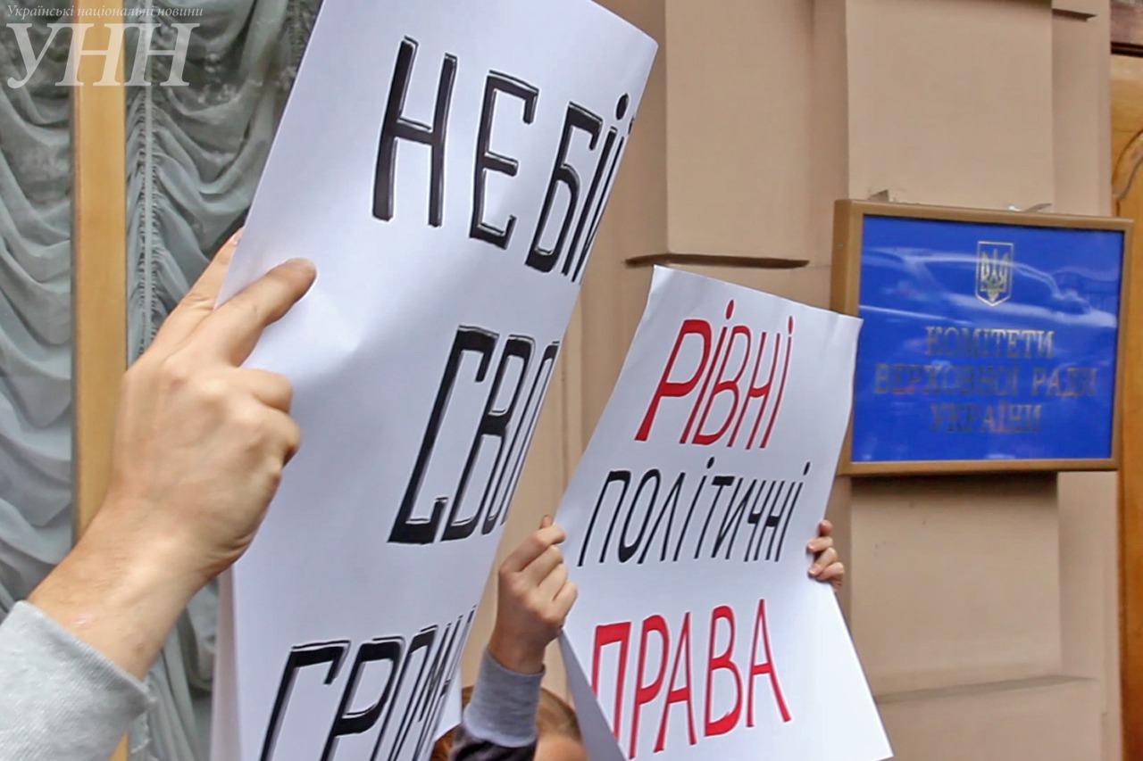 Selygenenko & Others v Ukraine