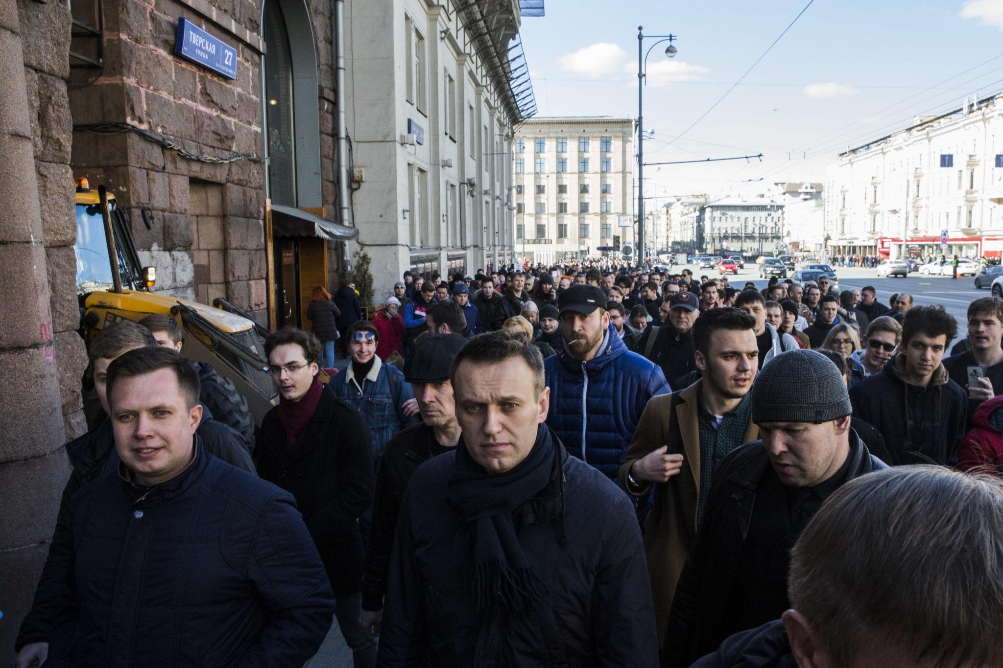 Navalny/FBK case